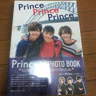 Prince 1st PHOTO BOOK 公式写真集