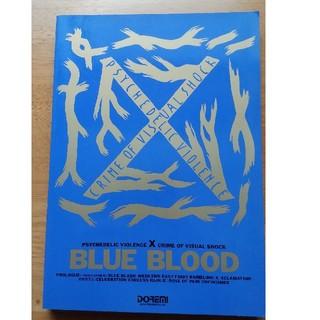 X BLUE BLOOD スコア(ポピュラー)
