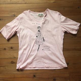 ジユウク(自由区)のTシャツ 自由区(Tシャツ(半袖/袖なし))
