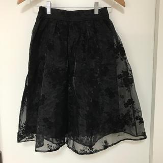 ドゥアルシーヴ(Doux archives)の膝丈スカート(ひざ丈スカート)