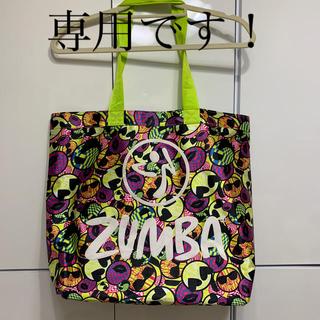 ズンバ(Zumba)のぴー様専用!ZUMBA バッグ 正規品(トレーニング用品)