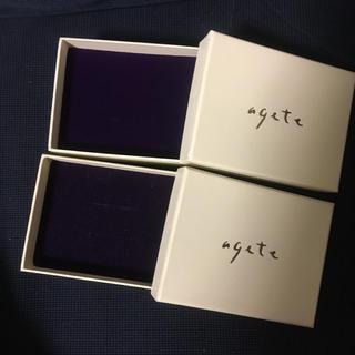アガット(agete)のアガット アクセサリーケース 二個セット ✨ アクセサリー ボックス(その他)