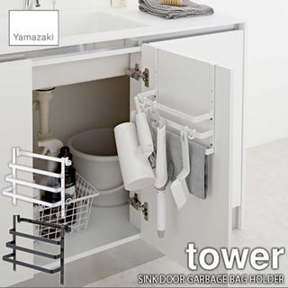 フランフラン(Francfranc)のシンク扉ゴミ袋ホルダー タオルハンガー付き タワー(収納/キッチン雑貨)
