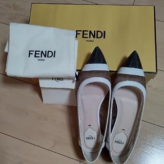 フェンディ(FENDI)のFENDI パンプス(ハイヒール/パンプス)