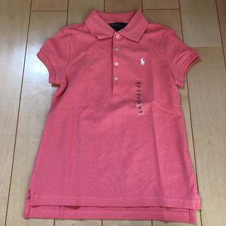 POLO RALPH LAUREN - 130 ラルフローレン ポロシャツ