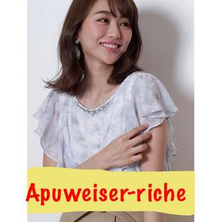 Apuweiser-riche - アプ ぼかしフラワー ブラウス リランドチュール  ジルスチュアート プロポ