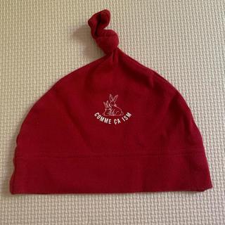 コムサイズム(COMME CA ISM)の【COMME CA ISM】ベビー帽子(帽子)