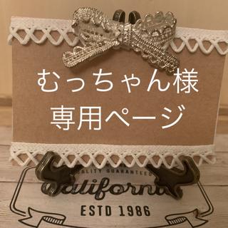インテリア     〜ドライフラワー〜(ドライフラワー)