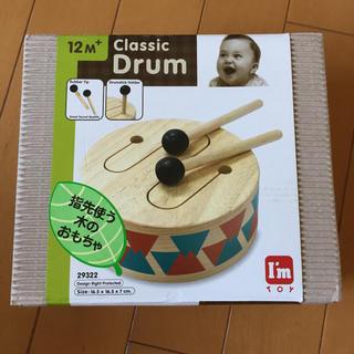 アイムトイ クラシックドラム 木のおもちゃ 木の太鼓 アイムトイ 知育玩具