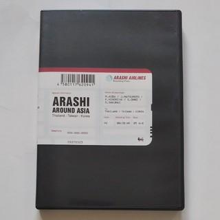 アラシ(嵐)の嵐【ARASHI AROUND ASIA Thailand~】通常盤 2DVD(ミュージック)