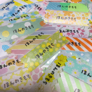 ほんのきもち*フレークシール*150枚(カード/レター/ラッピング)