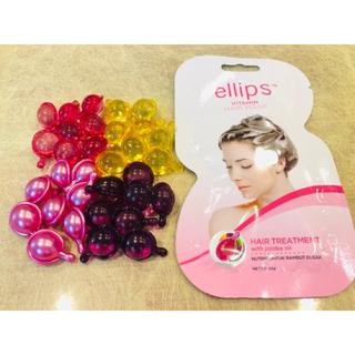 ellips - Ellips ヘアオイル40粒 (4色x10粒) + ビタミンヘアマスク 4種類