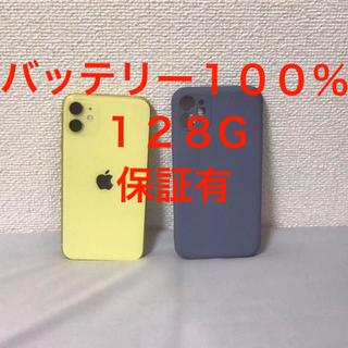 アイフォーン(iPhone)の【超美品】iPhone11 128G イエロー ケース付き(スマートフォン本体)