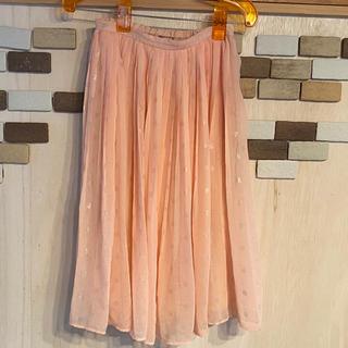 マーキュリーデュオ(MERCURYDUO)のMERCURYDUO スカート(ひざ丈スカート)