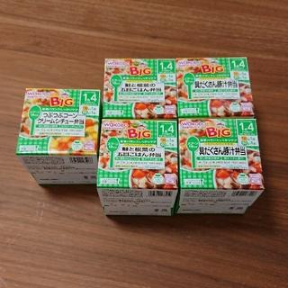 和光堂 - 【未開封】和光堂ベビーフード 1才4ヶ月頃から 5箱