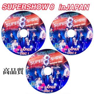 スーパージュニア(SUPER JUNIOR)のSUPER SHOW 8 DVD 3枚セット(アイドル)