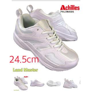 アキレス(Achilles)のアキレス achiles ランドマスター 882 白24.5cm(スクールシューズ/上履き)