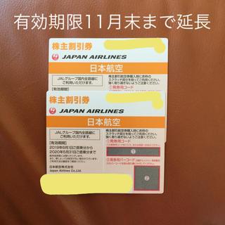 ジャル(ニホンコウクウ)(JAL(日本航空))のJAL日本航空株主優待券4枚(航空券)