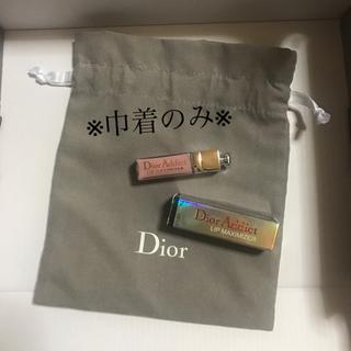 Christian Dior - Dior ディオール 巾着 ポーチ 小物入れ