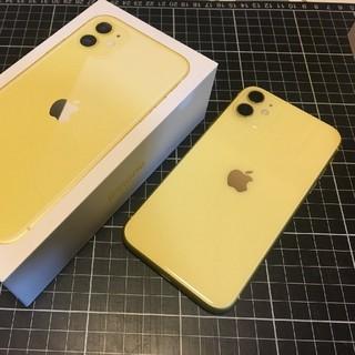 アイフォーン(iPhone)のi phone 11 128G Yellow(スマートフォン本体)