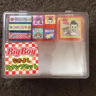 非売品 BigBoy スタンプセット(はんこ)
