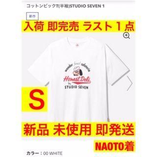 GU - コットンビックT 半袖 STUDIO SEVEN 1 コットンビッグT Tシャツ