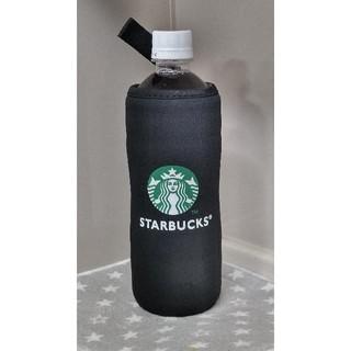 スターバックスコーヒー(Starbucks Coffee)の「値下げ中」スタバペットボトルカバー(タンブラー)