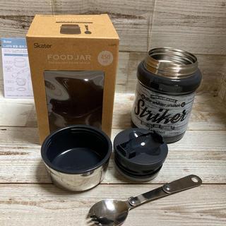 新品 保温保冷フードジャー  450ml スープジャー お弁当(弁当用品)