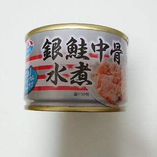 銀鮭中骨水煮×8個(缶詰/瓶詰)