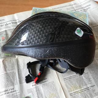 アサヒ(アサヒ)の子ども用 自転車ヘルメット 49〜54センチ(自転車)