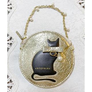 ANTEPRIMA - アンテプリマ 猫モチーフ レザー ゴールド 小銭入れ/コインケース 箱入り新品