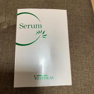 VIOTERAS ヴィオテラスCセラム(美容液)