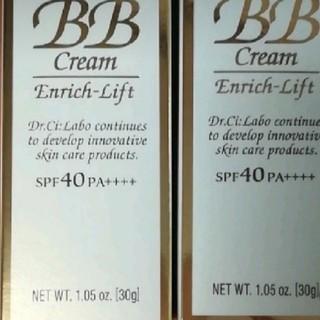 ドクターシーラボ(Dr.Ci Labo)のななこ様専用 ドクターシーラボ BBクリーム エンリッチリフト 2個 新品(BBクリーム)