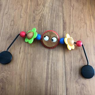 ベビービョルン(BABYBJORN)のベビービョルン  バウンサー  おもちゃ 木製トーイ グーグリーアイズ(その他)
