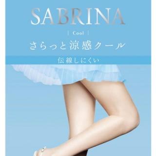 Sabrina - 【3足セット】サブリナ さらっと涼感クールパンスト ナチュラルベージュ L-LL