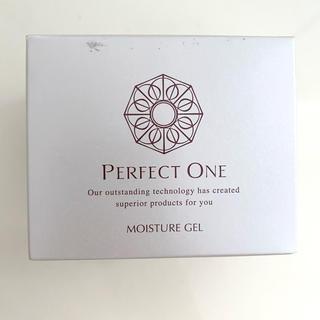 パーフェクトワン(PERFECT ONE)のパーフェクワン モイスチャージェル 75g(オールインワン化粧品)