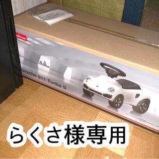 ポルシェ(Porsche)の足けり乗用玩具 ポルシェ 911 ターボS Porsche 正規ライセンス押し車(電車のおもちゃ/車)