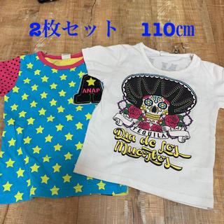 アナップキッズ(ANAP Kids)のTシャツ 2枚セット ANAP kids(Tシャツ/カットソー)