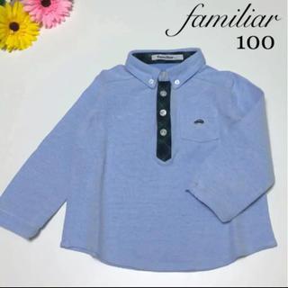 familiar - ファミリア ポロシャツ 長袖シャツ 100  車 ミキハウス ラルフローレン
