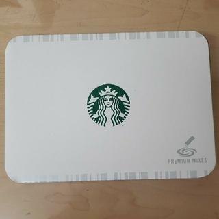 Starbucks Coffee - スターバックス プレミアムミックスギフト