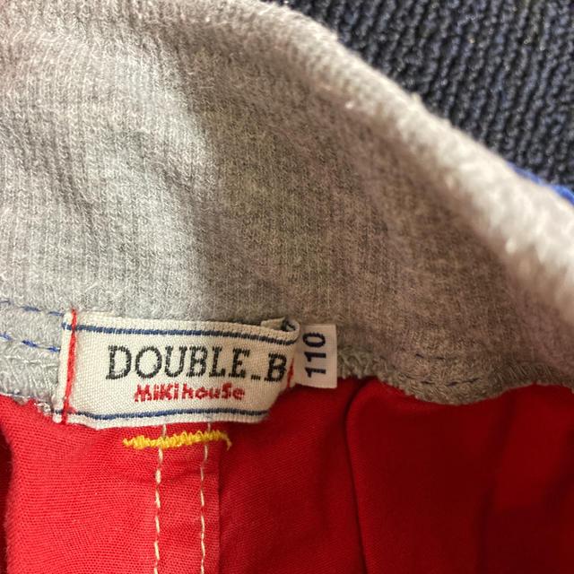 DOUBLE.B(ダブルビー)のダブルビー チノパン 110cm キッズ/ベビー/マタニティのキッズ服男の子用(90cm~)(パンツ/スパッツ)の商品写真