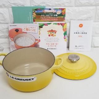 LE CREUSET - LE CREUSET 両手鍋 ココットロンド18㎝