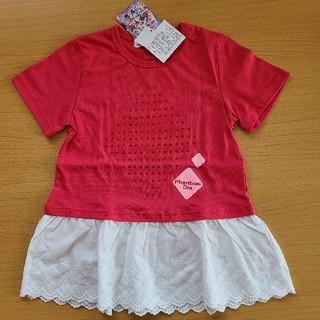 タカラトミー(Takara Tomy)のファントミラージュ Tシャツ130(Tシャツ/カットソー)