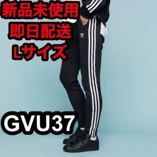 アディダス(adidas)のアディダス adidas SST トラックパンツ Lサイズ レディース ジャージ(スキニーパンツ)