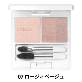 Kanebo - キッカ ミスティック アイシャドウ 07 新品 CHICCA