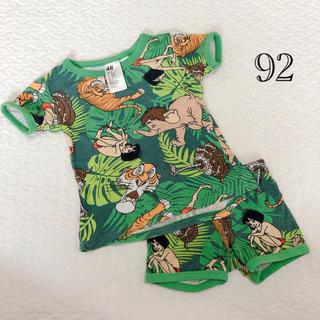 エイチアンドエム(H&M)のジャングルブック パジャマ(パジャマ)