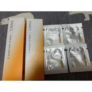 ファンケル(FANCL)のFANCL エンリッチ 化粧水乳液お試しセット 未開封 ファンケル(化粧水/ローション)