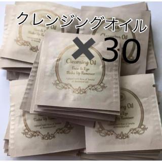 SABON - サボン クレンジング オイル 30包 サンプル 試供品
