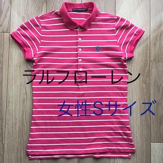 ラルフローレン(Ralph Lauren)のラルフローレン 半袖 シャツ 女性 格安(ポロシャツ)