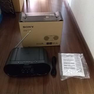 ソニー(SONY)のCD/ラジオ搭載 オーディオシステム(ポータブルプレーヤー)